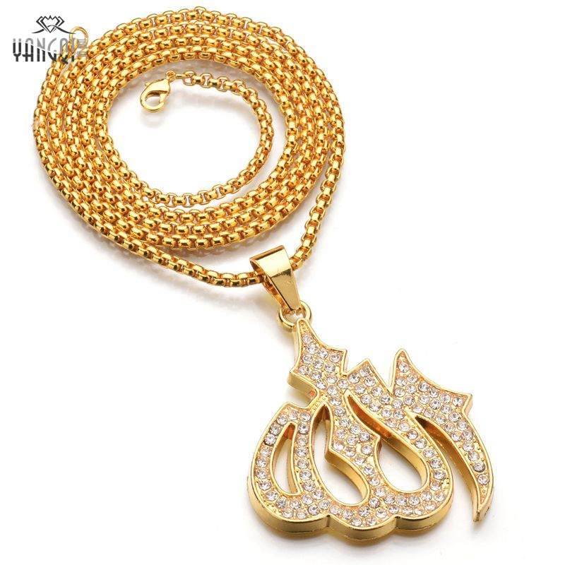 Copper men gold iced out muslim allah pendant necklace hiphop 70cm copper men gold iced out muslim allah pendant necklace hiphop 70cm length cuban chain islamic koran rhinestone letter necklaces in pendant necklaces from aloadofball Choice Image