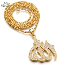 Copper Men Gold Iced Out Muslim Allah Pendant Necklace Hiphop 70cm Length Cuban Chain Islamic Koran Rhinestone Letter Necklaces