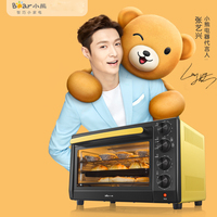 Bear DKX C32U5 Multifunction Electric Oven Home Baking Mini Fully Automatic 32L Independent Control Fermented Baking