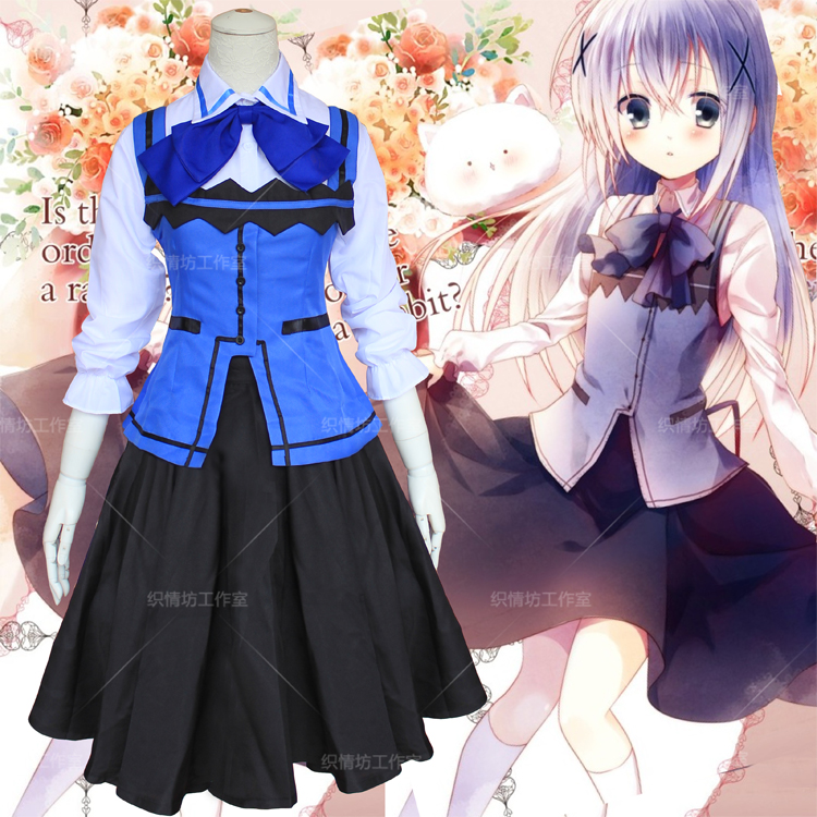 Anime Is the Order a Rabbit Chino Kafuu Cosplay Costume Gochuumon Wa Usagi Desu Ka Cosplay Japanese Anime Blue Lolita Costume