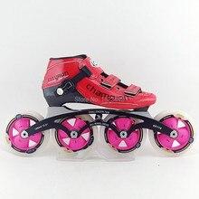 champion professional speed skating shoes adult children racing shoes G13 speed skating support roller skates
