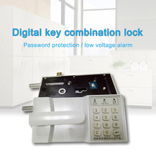 Digital key Button Password Lock Smart Electronic Door Lock