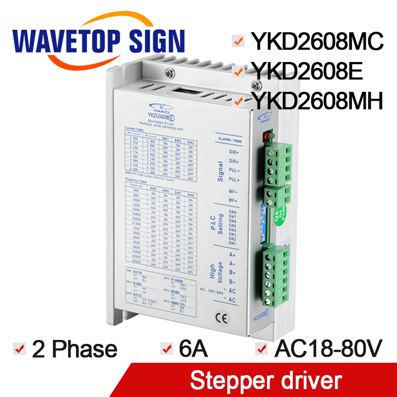 YAKO two-phase stepper motor driver YKD2608MC YKD2608E YKD2608MH match with 57 86 serial use For Cnc router engraving Machine engraving machine yako driver 57 86 series stepper motor driver ykd2608mh dk cnc router parts