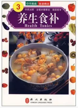 Health Tonics Learning Chinese Cooking. China Famous Dishes Adult Colouring Recipe Books Knowledge Is Priceless And No Border-81
