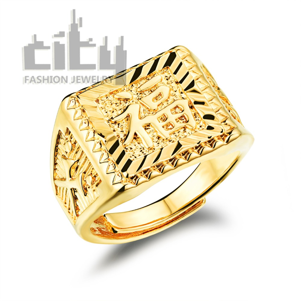 City Fashion Jewelry Accessories For Man Lucky Fortune Design In Chinese Trendy Charmy Rings Wedding Bands Cj033: Chinese Man Wedding Band At Websimilar.org