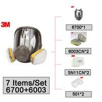 3 м 6700 + 6003 полный Лицевая панель многоразовый противогаз фильтр защиты маски для век дыхательных органических паров кислоты газа OV/HD/HC/CL/HS