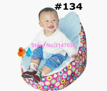 Baby Sleepsofa beanbags, newborn sofa — balls baby bean bag chair, Giraffe green baby seat
