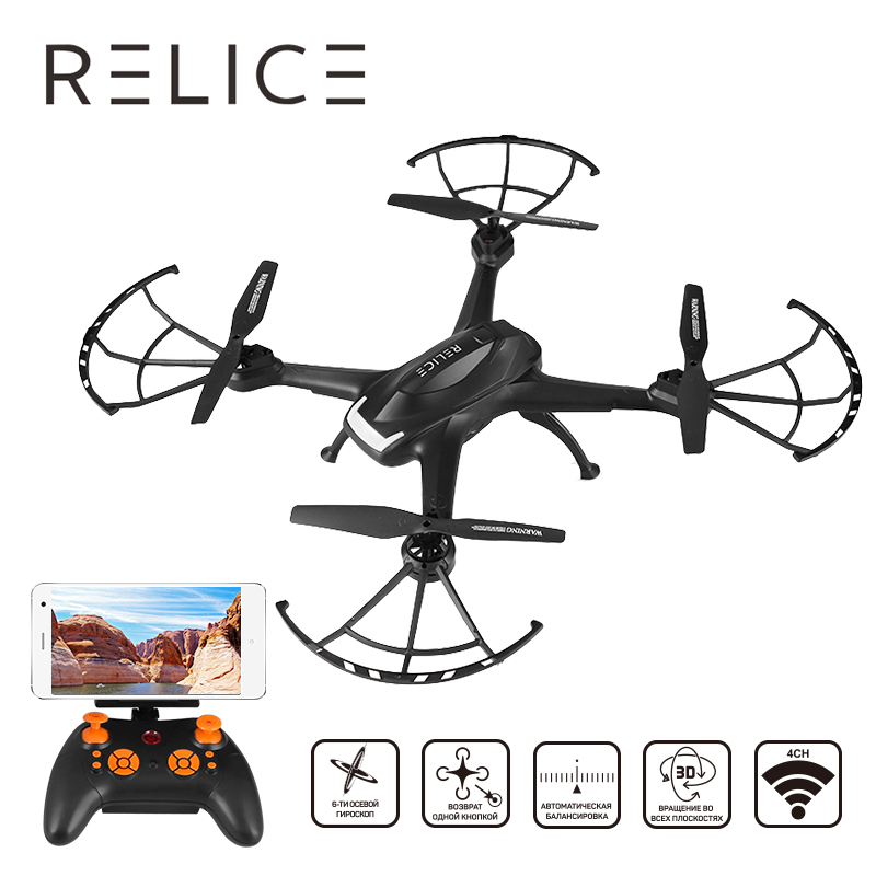RELICE QD 704WHD 2MP WIFI RC Drone VR Eye Glasses Quadcopter Altitude Hold Camera Helicopter Quadcopter