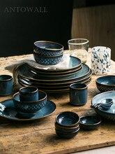 ANTOWALL Kiln Series Ceramic Dinner Plate, Rice Bowl, Sauce Dish, Spoon, Cup, Deep Blue Golden Inlay Tableware Set