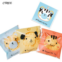 CTREE 50Pcs Cute Animals Candy Cake Biscuits Cookies Tools Packaging Bags Selfadhesive Gifts Party Birthday Snack Baking C301 стоимость