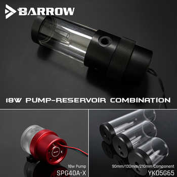 Barrow SPG40A-X, 18W PWM Combination Pumps, With Reservoirs, Pump-Reservoir Combination, 90/130/210mm Reservoir Component - DISCOUNT ITEM  0% OFF All Category