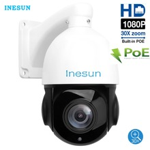 Inesun Outdoor PoE PTZ IP Camera 2MP 1080P 30x Optical Zoom PTZ Camera Waterproof Support Motion Detection 300ft IR Night Vision