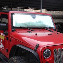 Защитное стекло на переднее автомобиля защита от УФ лучей солнца