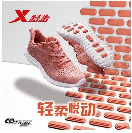 XTEP women classic retro running shoes lightweight sneakers for women outdoor sports walking sneakers jogging trekking shoes sneakers