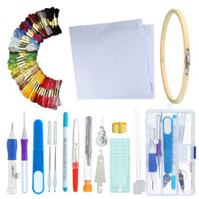 Magic Embroidery Stitching Punch Needles Pen Set Craft Tool for DIY Threaders Sewing Knitting Kit Patterns with Case