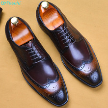 QYFCIOUFU 2019 New Arrival Mens Oxford Dress Shoes Luxury Wedding Office Designer Brogue Genuine Cow Leather Formal