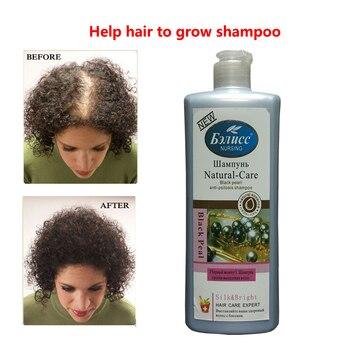 مكافحة فقدان الشعر الصينية شامبو بالأعشاب أفضل تأثير لنمو الشعر رجل أو امرأة المهنية الرعاية 500 جرام شحن مجاني