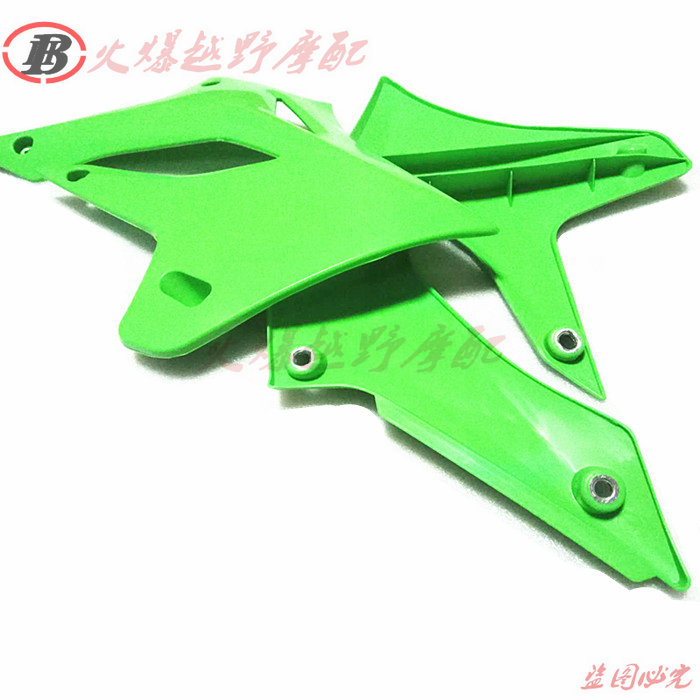 Left & Right Green Front Side Plastic Cover For Kawasaki KLX250 1994-2007 For Fuel Tank Side Plate