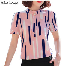 summer short sleeve womens tops fashion office lady shirt striped stand collar blouse clothing Dushicolorful