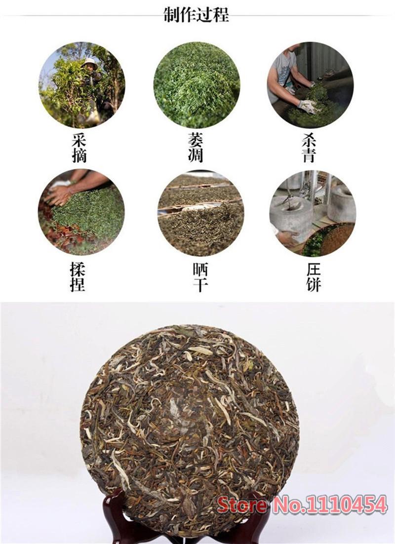 C-PE089 raw puer tea 100g puer cake Pu'er tea pu erh health care yunnan chinese sheng tea puerh for women and men