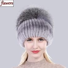 New Arrival Winter Women Knitted Real Rex Rabbit Fur Hat Good Elastic Natural Fluffy Silver Fox Fur Caps Ladies Genuine Fur Hats