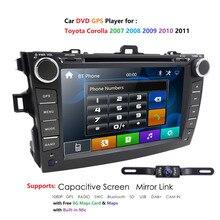 Toyota Corolla 2007 2011 용 GPS 라디오 스테레오 SWC 용량 성 스크린 오디오 USB 멀티미디어 내비게이션 bt가있는 2 DIN car DVD 플레이어