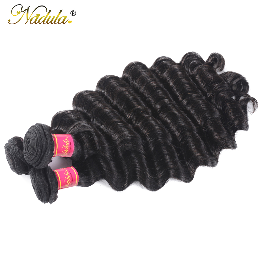 Nadula Hair Loose Deep Wave Bundles 12-26inch   Bundles 100%  1/3/4 Bundles  Hair Natural Color 5