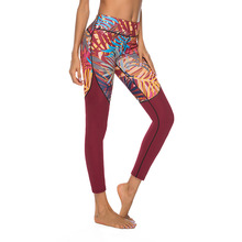 Fashion New Leaf Printing Yoga Leggings Women Clothes High Waist Sportswear Patchwork Gym Running Jeggings Sexy Pants