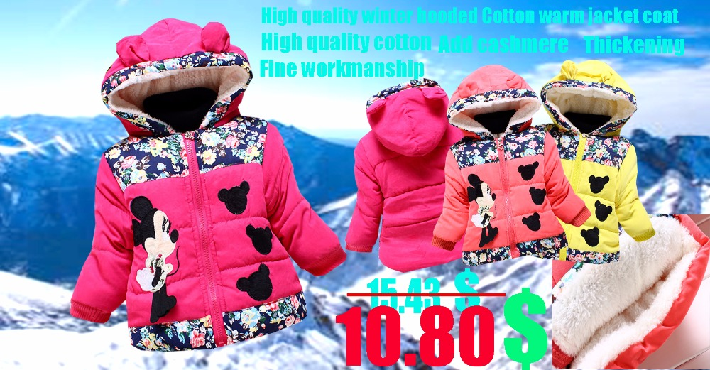 Children coat (1)