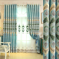 Blue Curtains Custom made Boys' Room, Floating Curtains for Living Room Bedroom Window Sunscreen Thickening and Simplicity