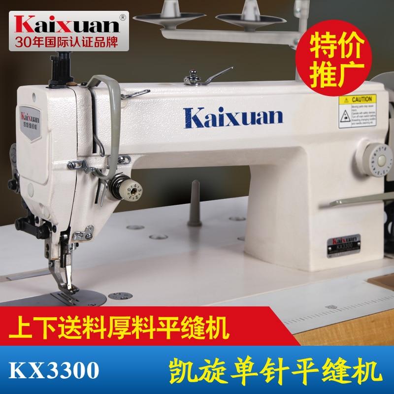 High speed lockstitch sewing Machine Head KX3300
