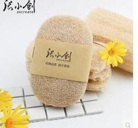 Original Design Loofah Dishwashing Pots Towels Wash The Pot Brush Does Not Touch The Oil Strong