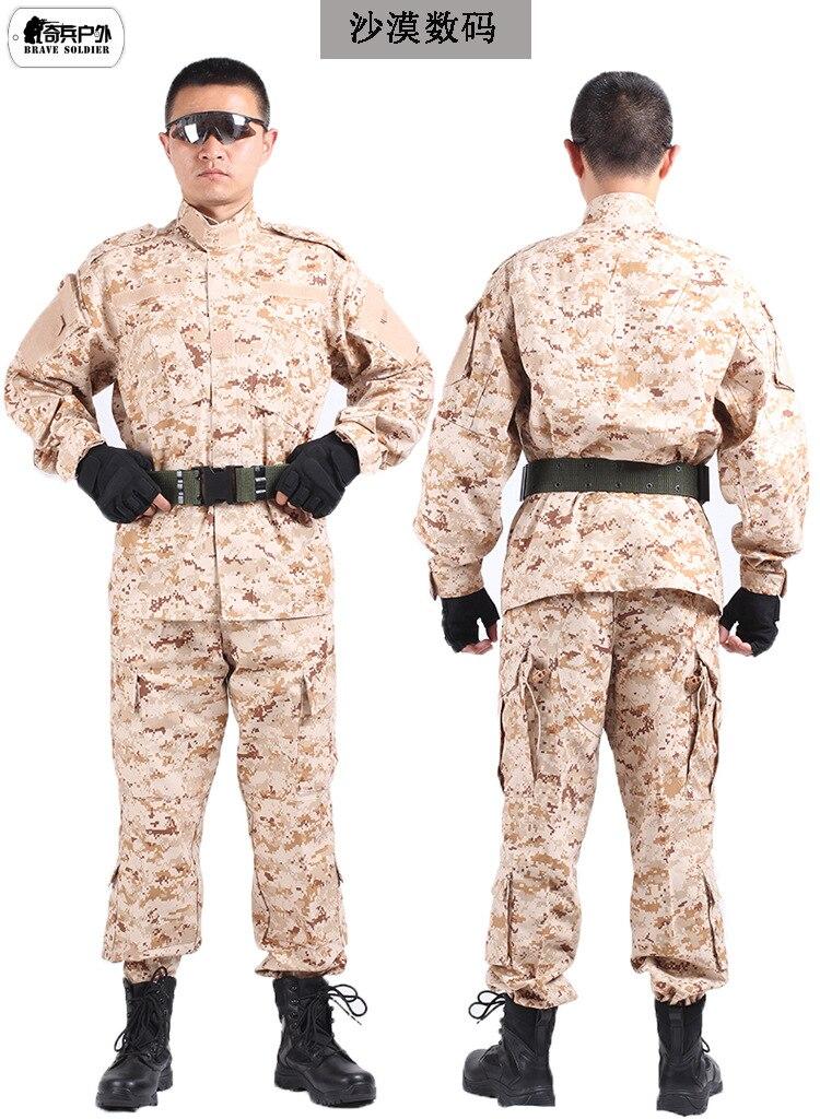 Collezione Qui New Army Multicam Acu Uniforme Da Combattimento Pantaloni Giacca Outdoor Caccia Escursioni Top Pantaloni