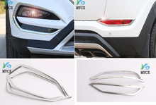 TOT For Hyundai Tucson 2015 2016 2017 2018 ABS Chrome Front and Rear Fog Light Lamp Cover Trim 4pcs Car Accessories