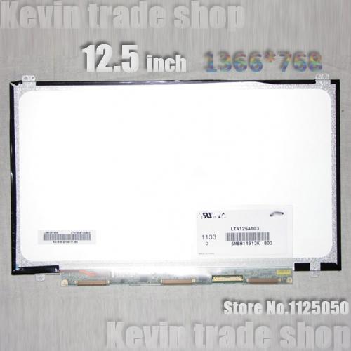 """Prix pour Grade A + 12.5 """"WXGA HD LED Portable Slim Écran LCD Matrice LTN125AT03 Pour Samsung NP400B2B 350U2B-A04"""