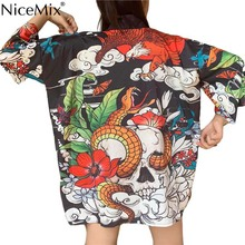 NiceMix Kimonos Digital Print Yukata Japanese Style Women Tops Blouses 2019 Summer Cosplay Cardigan Shirts Thin Clothing