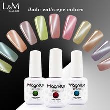 Фотография 3 Jars Jade Cat Eyes Gel Professional UV Nail Polish Art Manicure UV Colour Nails Soak Off  Rainbow Magneto Color