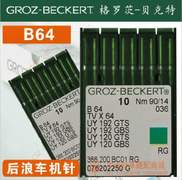 Industrial Sewing Machine Needles GROZ BECKERT TVX40in Sewing Delectable Gts Sewing Machines
