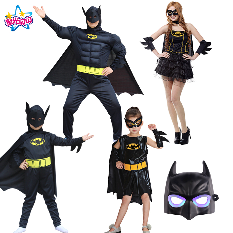 NoEnName Free shipping Batman Superman men Batman Cosply Costumes adult/kids Dress Party Clothing Carnival Handsome