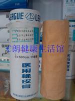 2 rolls Orecchio piatto colore della pelle nastro adesivo seed beads adesivo medico intonaco 15x500 cm medicazione salute cura negozio online