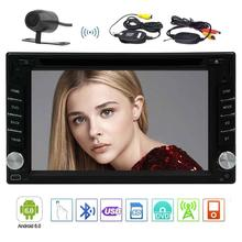 Android 6.0 Car Stereo Multi-touch Screen 2DIN Radio DVD Player GPS 1080P Video OBD2 Wifi Wireless Reversing Camera Included