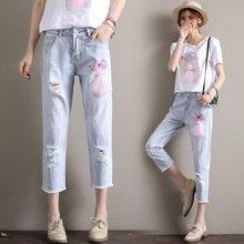 Джинсы трусики женщины весна лето стиль осень 2017 тонкий новые блестки флакон духов печати отверстие джинсовые брюки женский A3648