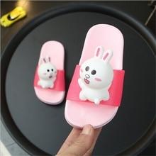 Childrens Slippers Summer Fashion Cartoon Stereo Bear Rabbit Cute Home Slip Soft Bottom Children Shoes