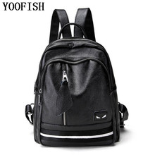 YOOFISH  Genuine Leather Backpack Large Capacity  Black Shoulder Bag Women Casual Backpack Teenage Girls School Travel Bags new women s bags fashion trend genuine leather backpack large capacity ladies casual backpacks black shoulder bag