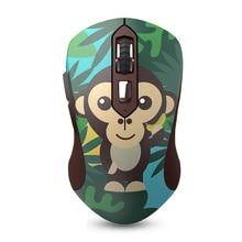 Imice 2.4GHz Wireless Animal Pattern Mouse