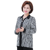 Women Elegant Office Shirts White Brown Stripes Tops Female Long Sleeve Turn Down Collar Blouse Outfits Woman Smart Casual Shirt