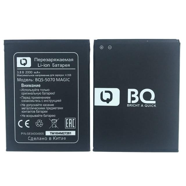 Wisecoco 2000 mAh nueva batería mágica BQS-5070 para BQS5070 BQS 5070 Nous NS 5004 teléfono móvil Bateria + número de seguimiento