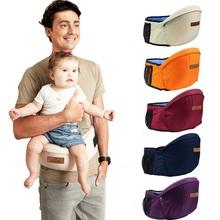New design waist stool baby belt multifunction kangaroo carrier portable  baby chair belt kids Infant hip seat