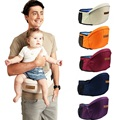 kangaroo Baby Carrier 2016 Waist Stool Walkers Baby Sling Hold Waist Belt Backpack Gamiss Hipseat Belt Kids Infant Hip Seat