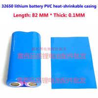 2 und 32650 lithium-batterie haut PVC wärmeschrumpfende film 2 abschnitt 32650 lithium-batterie schrumpfschlauch haut verpackung